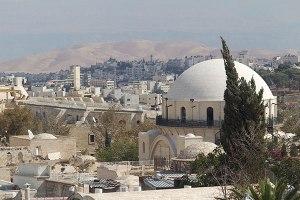 Jerusalem, Israeel